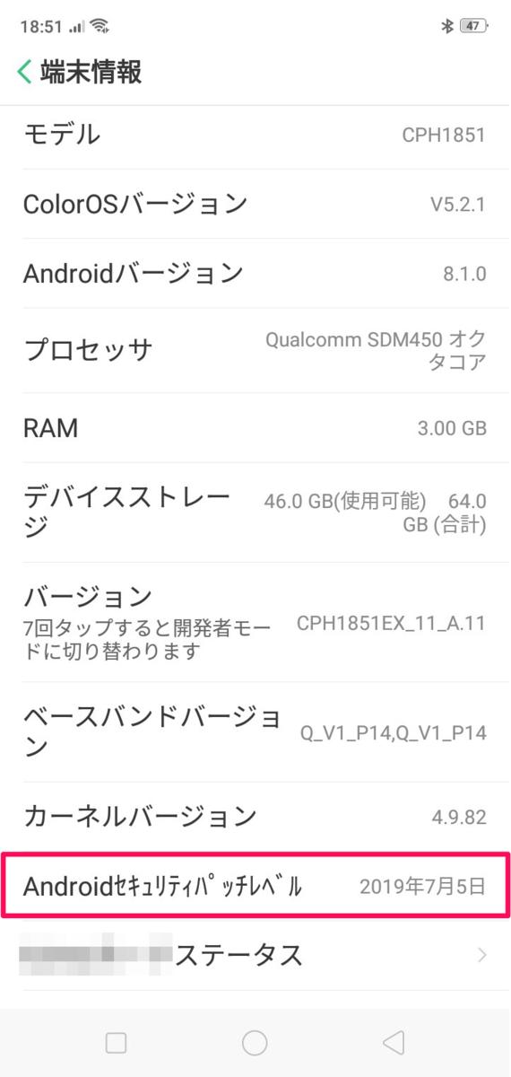 f:id:Azusa_Hirano:20190907025426p:plain