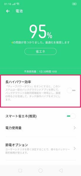 f:id:Azusa_Hirano:20190909012801j:plain