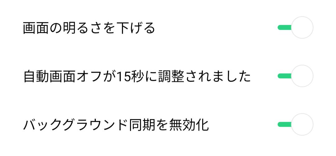 f:id:Azusa_Hirano:20190909013531p:plain
