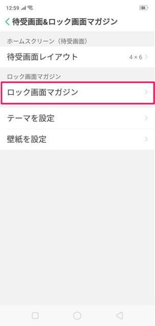 f:id:Azusa_Hirano:20190909222727p:plain
