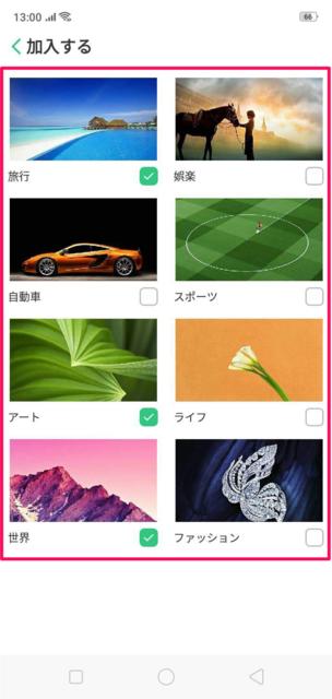 f:id:Azusa_Hirano:20190909222841p:plain