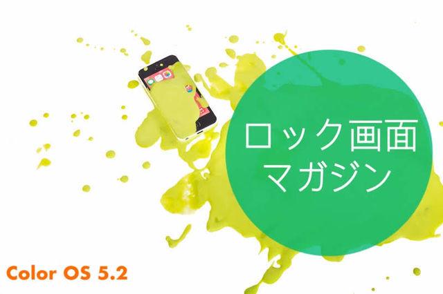 f:id:Azusa_Hirano:20190909222848j:plain