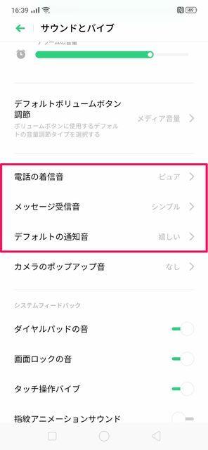 f:id:Azusa_Hirano:20190910170346j:plain