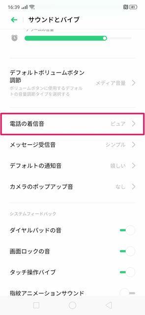 f:id:Azusa_Hirano:20190910170351j:plain