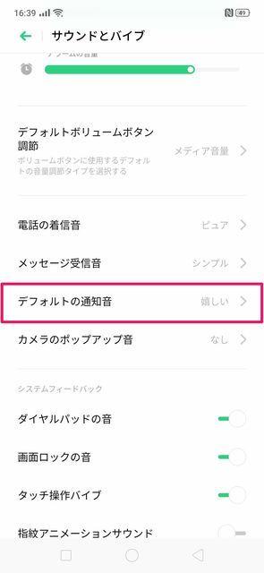 f:id:Azusa_Hirano:20190910170401j:plain