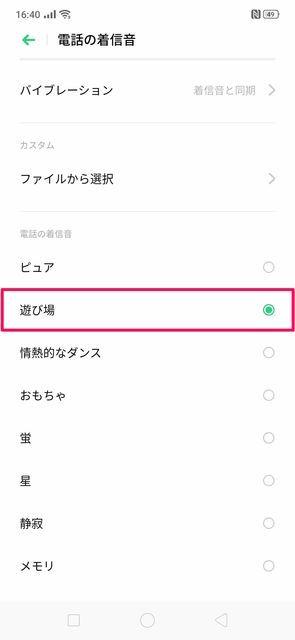 f:id:Azusa_Hirano:20190910170408j:plain
