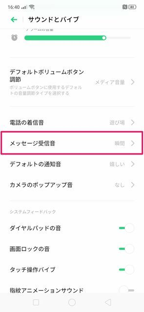 f:id:Azusa_Hirano:20190910170426j:plain