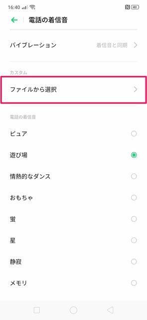 f:id:Azusa_Hirano:20190910170438j:plain
