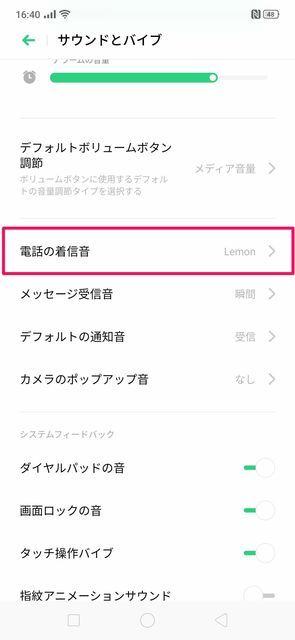 f:id:Azusa_Hirano:20190910170446j:plain