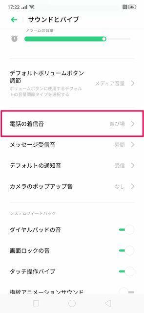 f:id:Azusa_Hirano:20190910172522j:plain