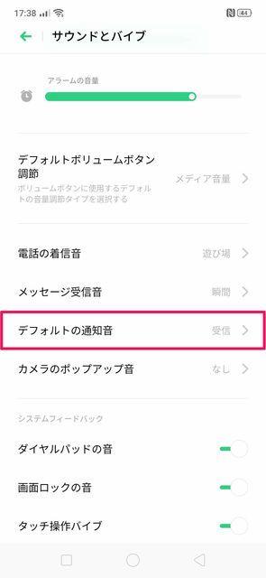 f:id:Azusa_Hirano:20190910174900j:plain