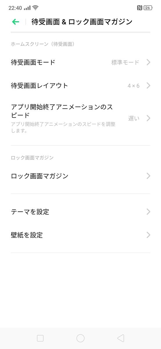 f:id:Azusa_Hirano:20190911224121p:plain