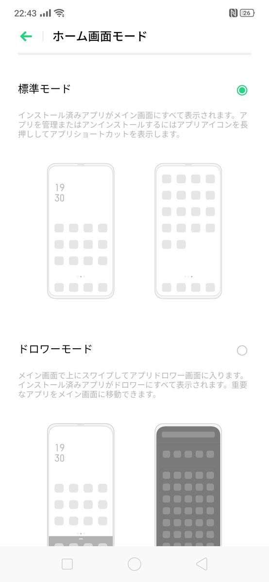 f:id:Azusa_Hirano:20190911224425p:plain