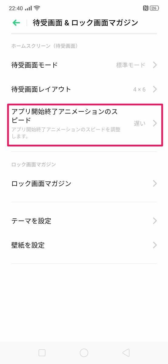 f:id:Azusa_Hirano:20190911225812j:plain