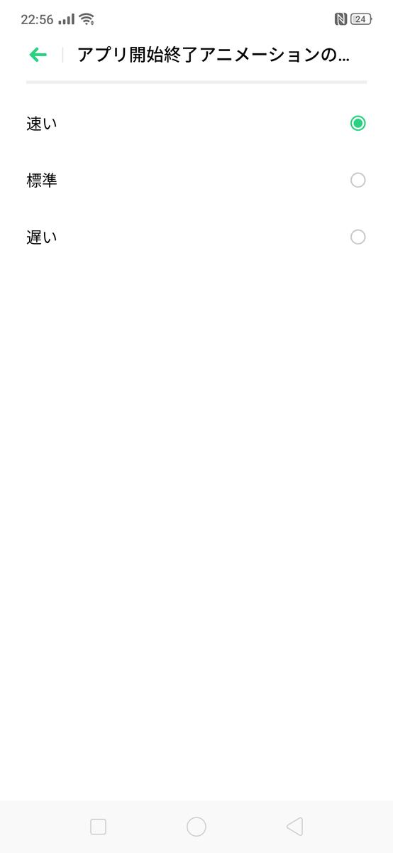 f:id:Azusa_Hirano:20190911225817p:plain