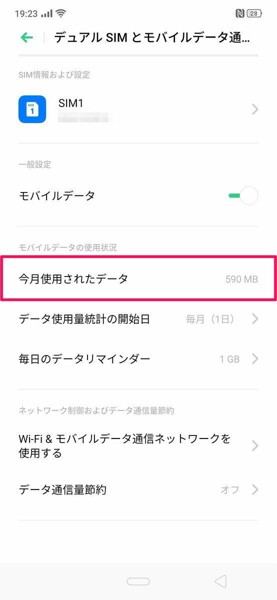 f:id:Azusa_Hirano:20190912193023j:plain