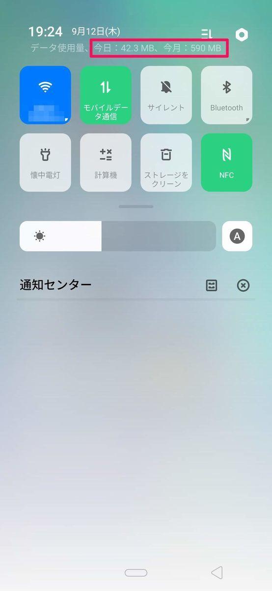 f:id:Azusa_Hirano:20190912193027j:plain
