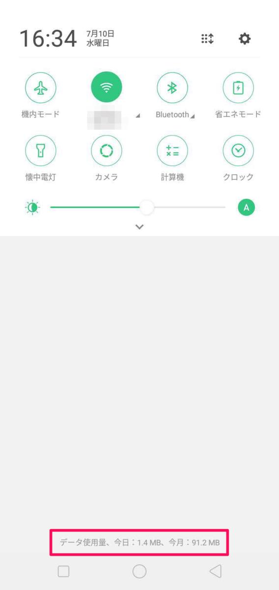 f:id:Azusa_Hirano:20190912193033p:plain
