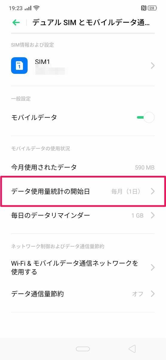 f:id:Azusa_Hirano:20190912194336j:plain