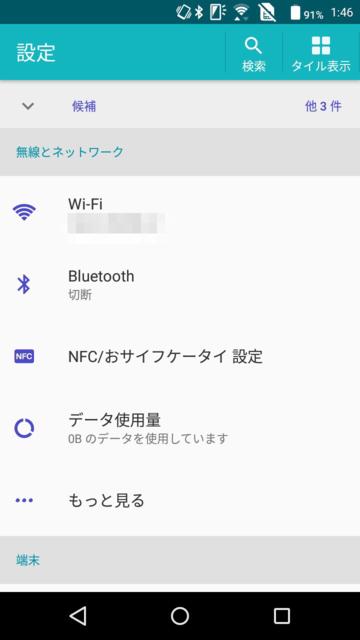 f:id:Azusa_Hirano:20190913022029p:plain