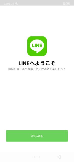 f:id:Azusa_Hirano:20190913022131p:plain