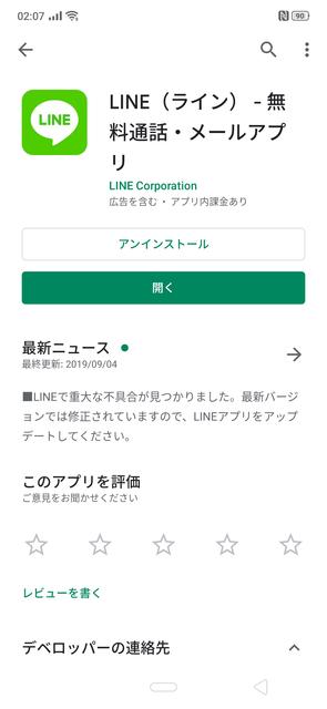 f:id:Azusa_Hirano:20190913022137p:plain