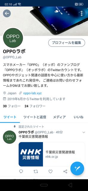 f:id:Azusa_Hirano:20190913022214p:plain