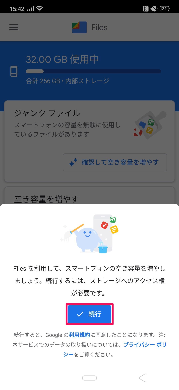 f:id:Azusa_Hirano:20190916220045j:plain