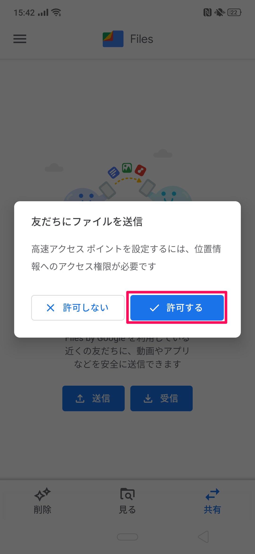 f:id:Azusa_Hirano:20190916220115j:plain