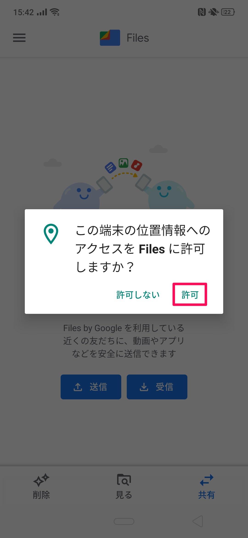 f:id:Azusa_Hirano:20190916220126j:plain