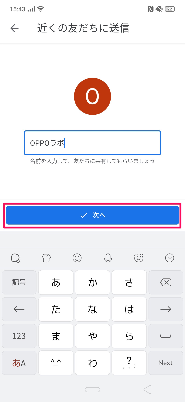 f:id:Azusa_Hirano:20190916220139j:plain