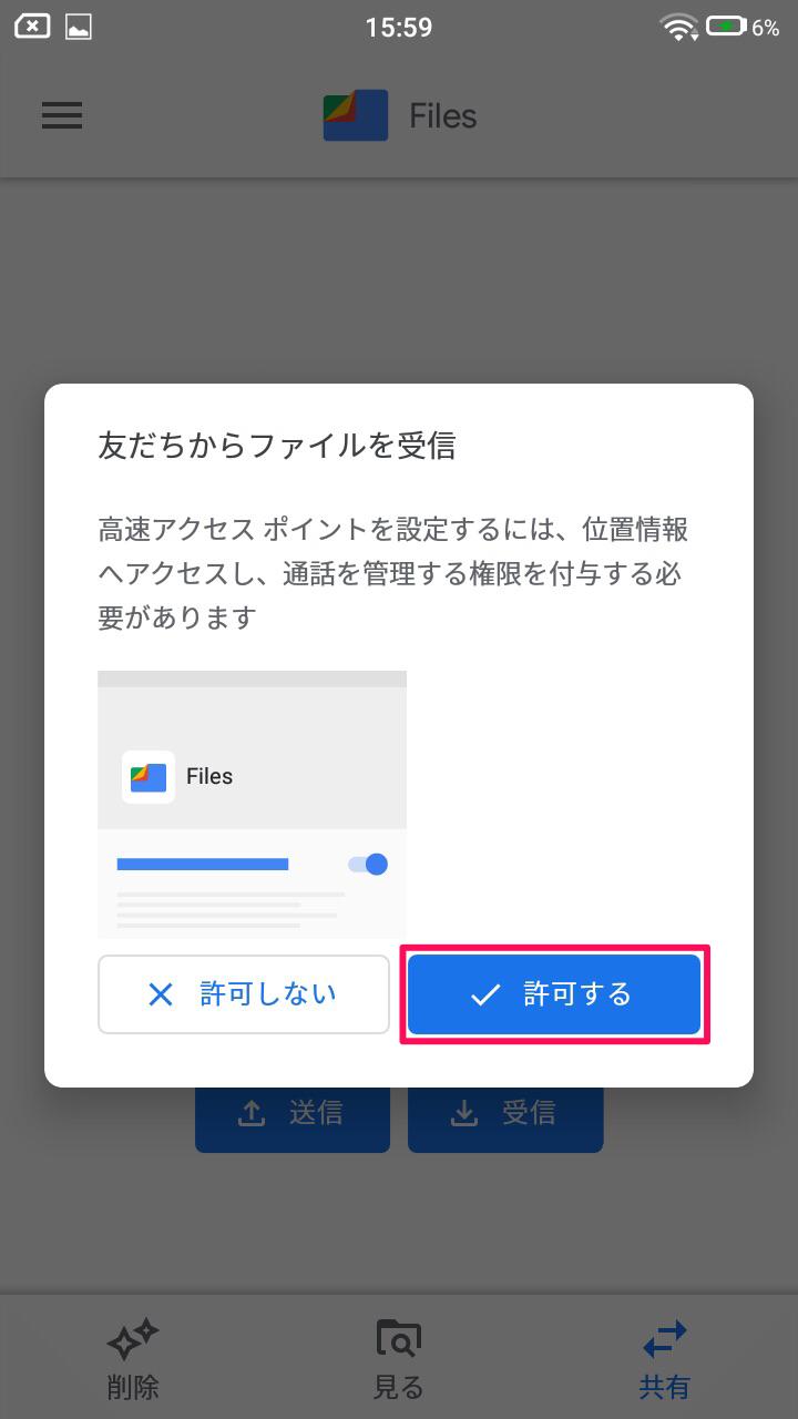 f:id:Azusa_Hirano:20190916220207p:plain