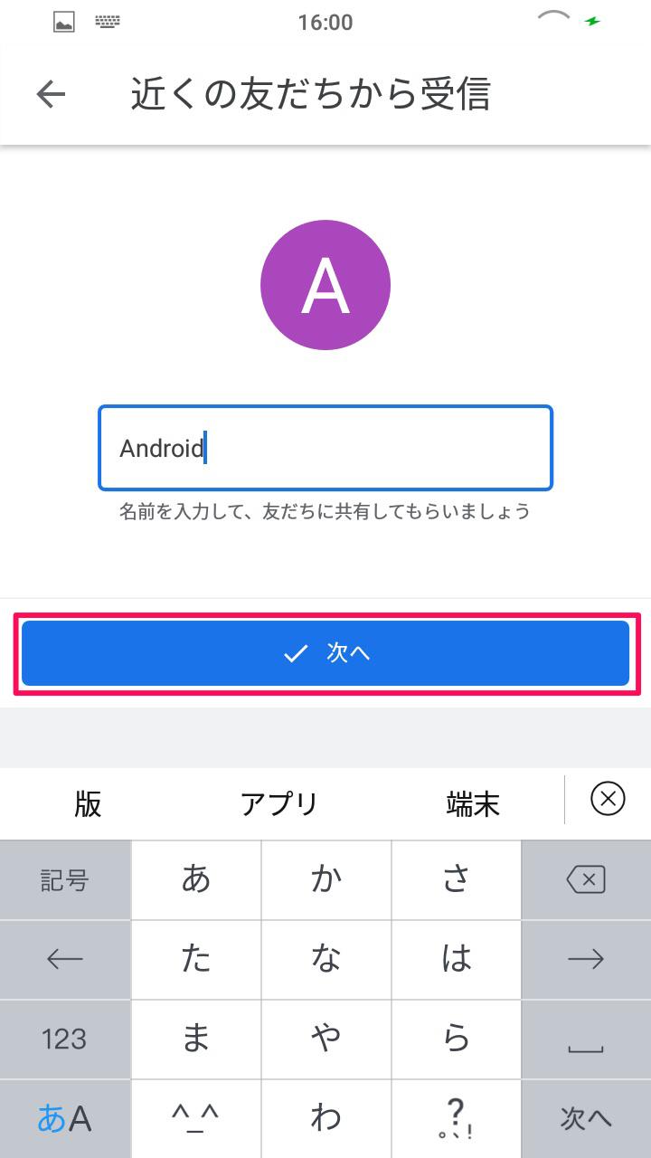 f:id:Azusa_Hirano:20190916220222p:plain