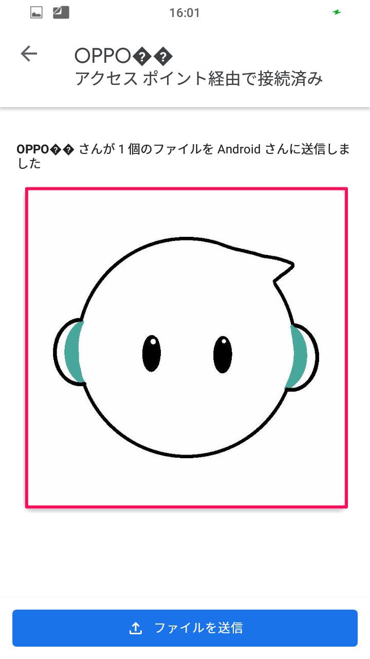 f:id:Azusa_Hirano:20190916220307p:plain