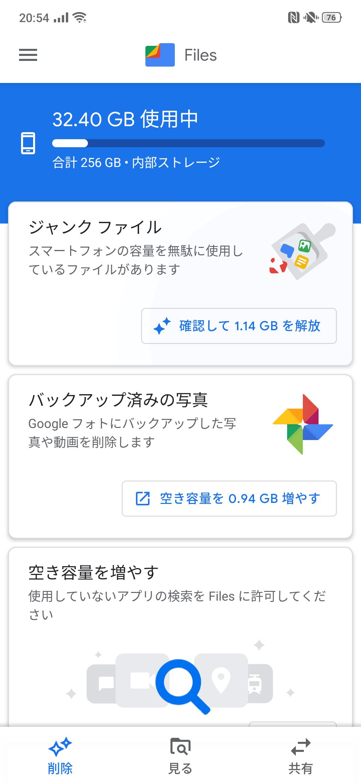 f:id:Azusa_Hirano:20190916220321p:plain