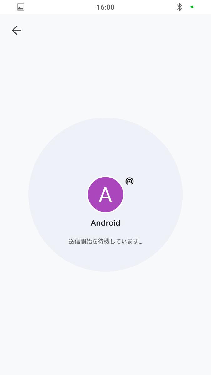 f:id:Azusa_Hirano:20190916222715p:plain