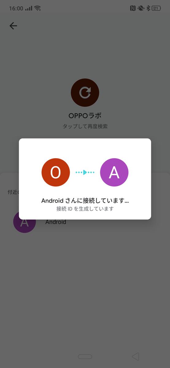 f:id:Azusa_Hirano:20190916223028p:plain