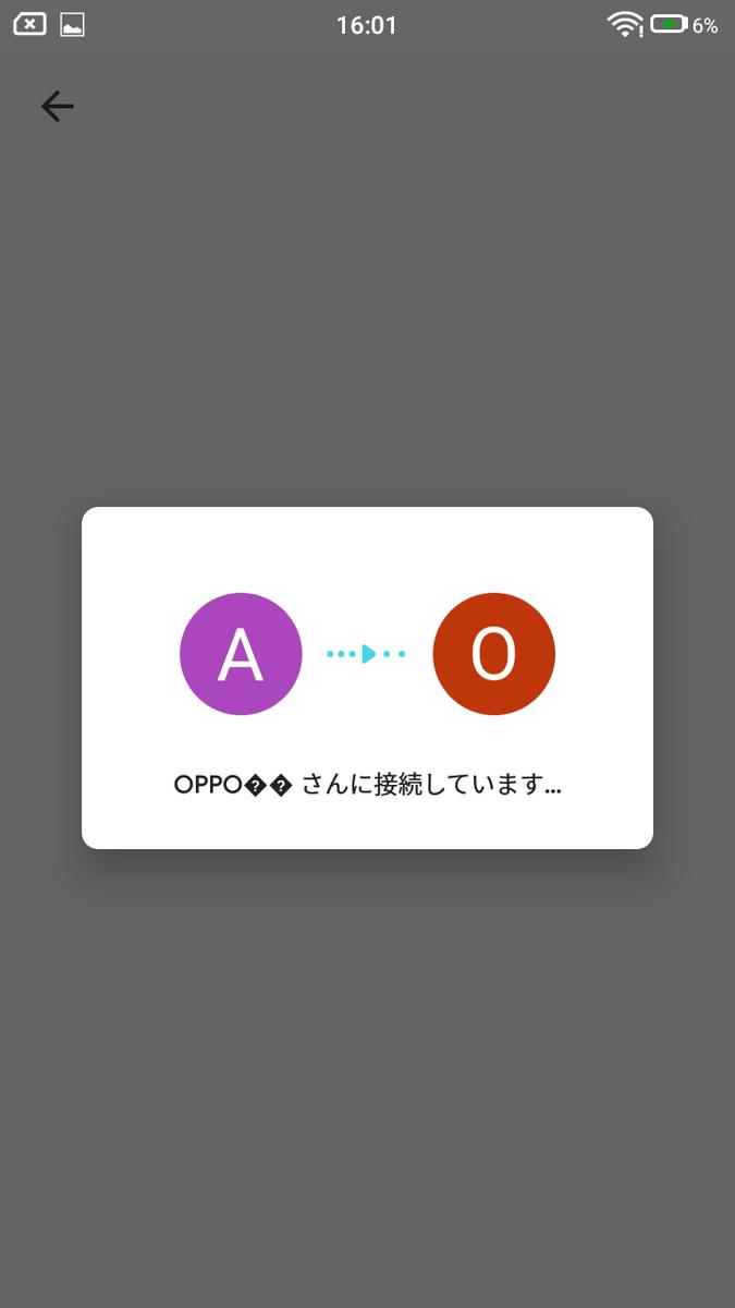 f:id:Azusa_Hirano:20190916223726p:plain