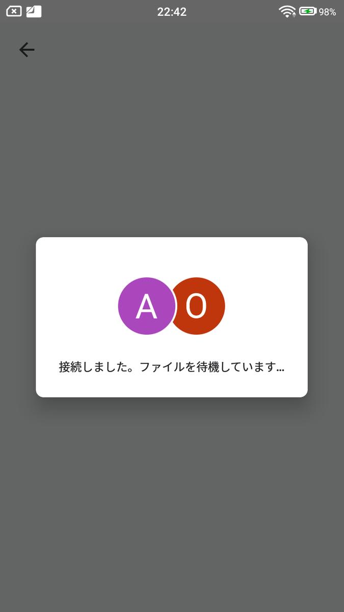 f:id:Azusa_Hirano:20190916224903p:plain