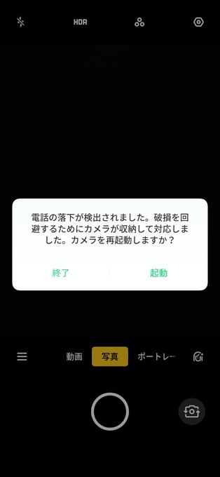 f:id:Azusa_Hirano:20190918232809p:plain