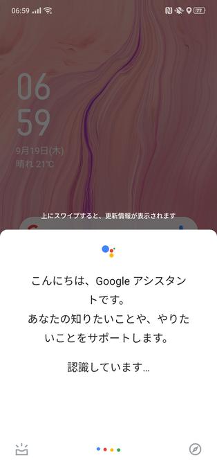 f:id:Azusa_Hirano:20190919071002p:plain