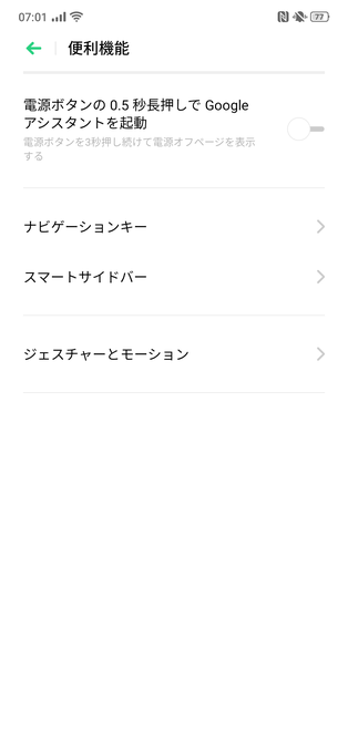 f:id:Azusa_Hirano:20190919071009p:plain