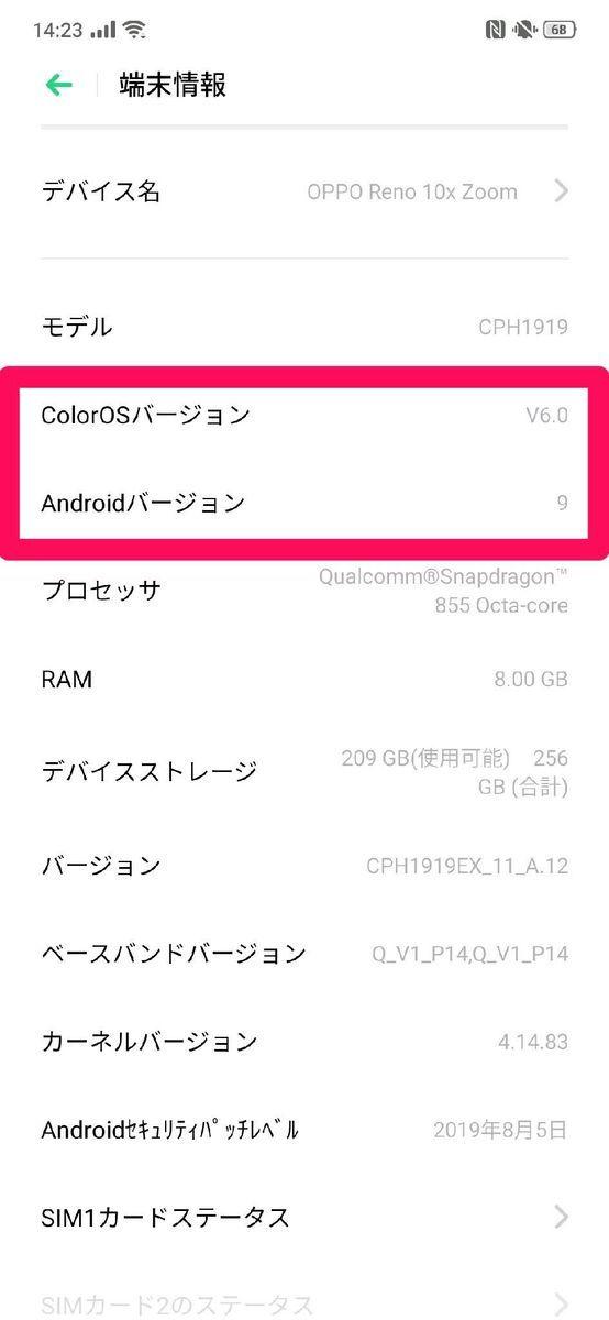 f:id:Azusa_Hirano:20190919145203j:plain