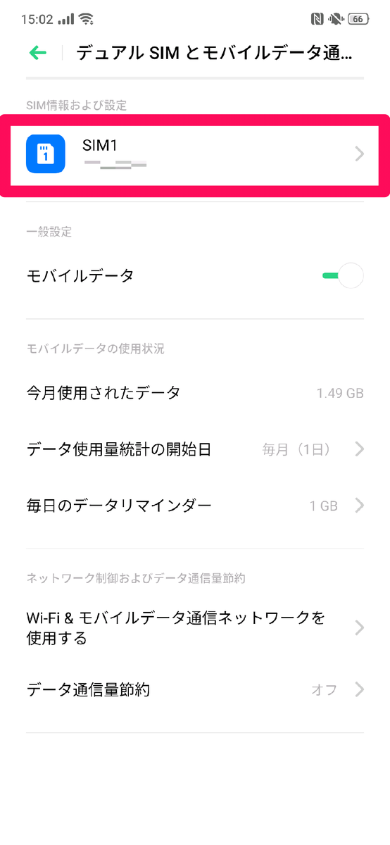 f:id:Azusa_Hirano:20190919151338p:plain