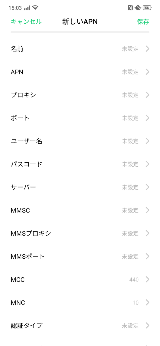 f:id:Azusa_Hirano:20190919152156p:plain