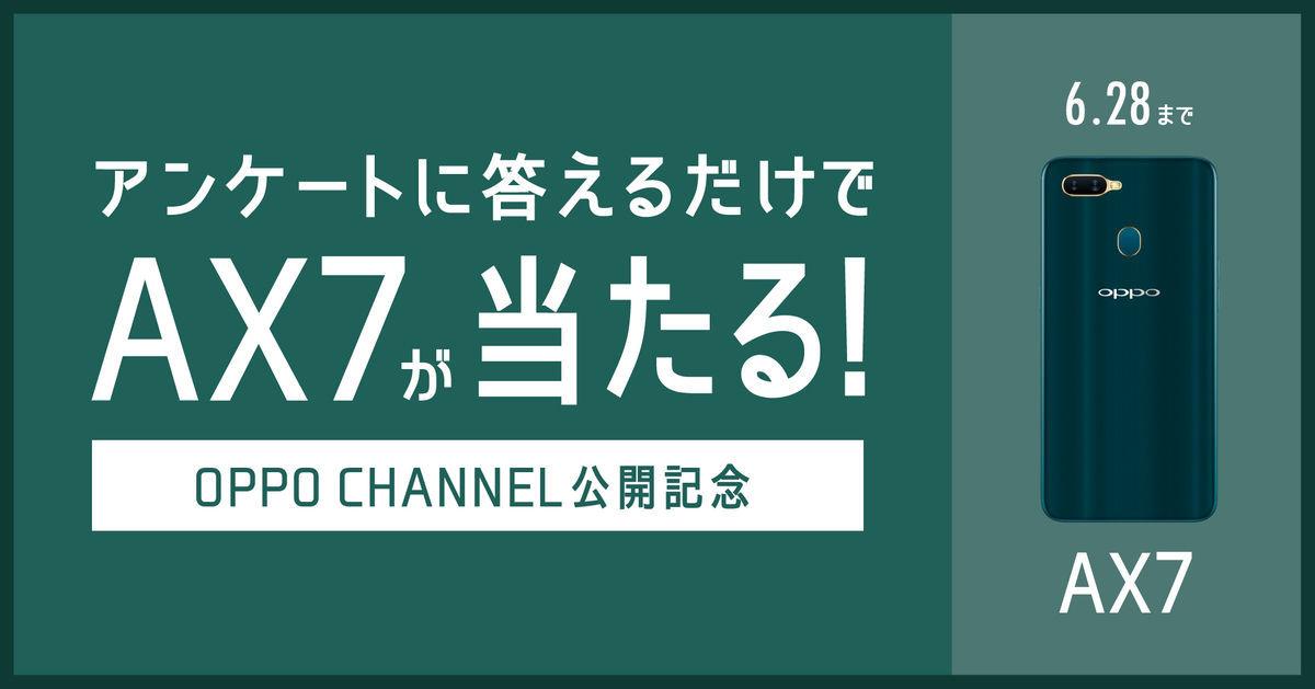 f:id:Azusa_Hirano:20190919154441j:plain