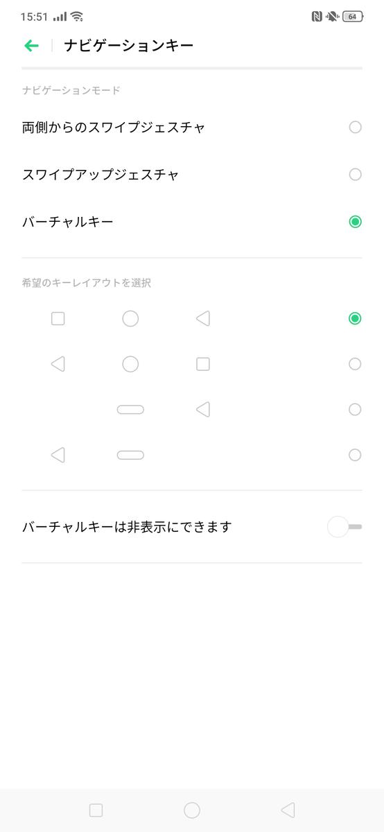 f:id:Azusa_Hirano:20190919160052p:plain