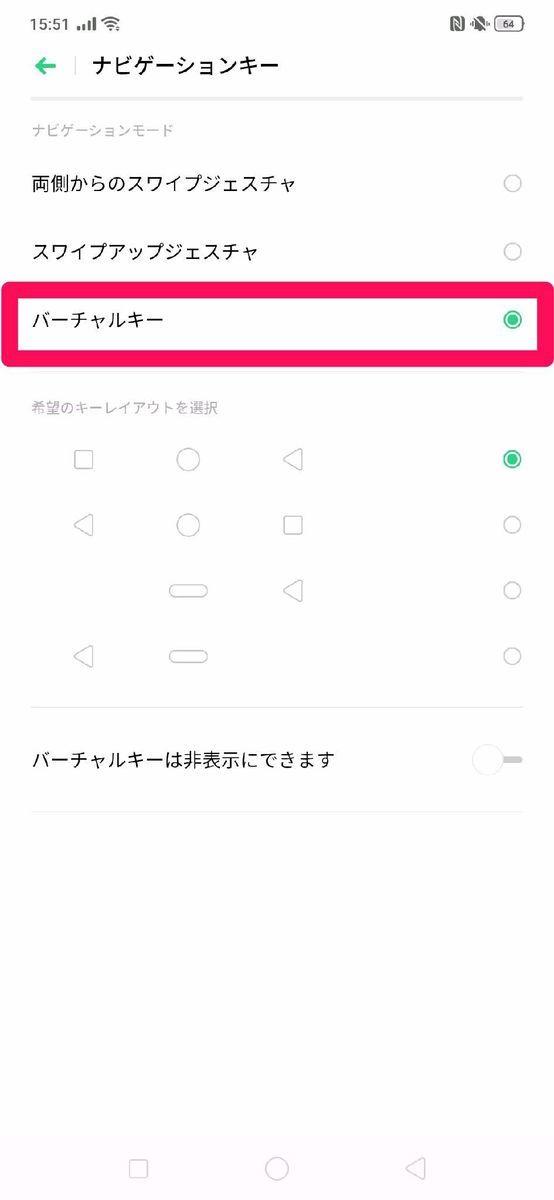 f:id:Azusa_Hirano:20190919160521j:plain