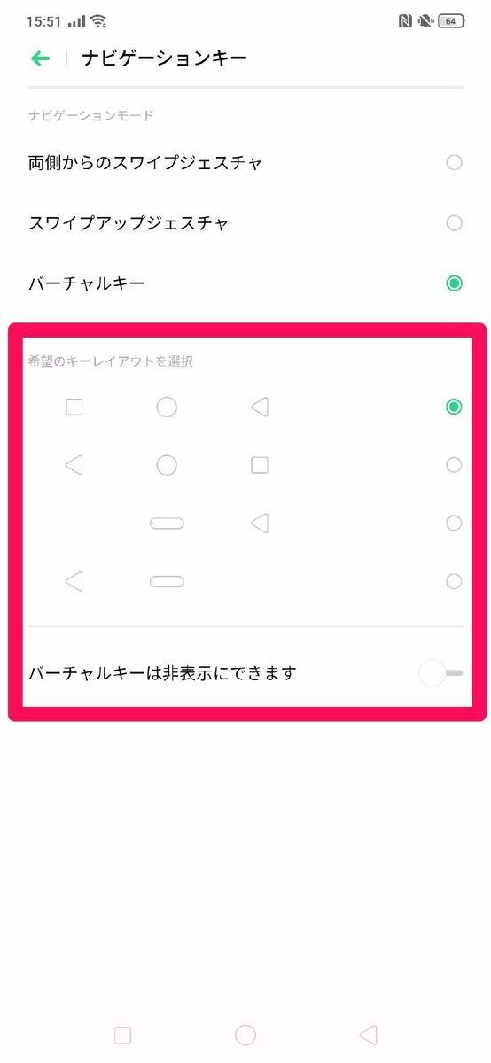 f:id:Azusa_Hirano:20190919160528j:plain