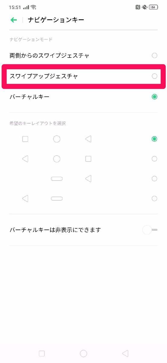 f:id:Azusa_Hirano:20190919160956j:plain